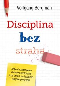 disciplina-bez-straha