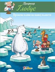 encobook promena-klime-na-nasoj-planeti