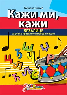 kazi-mi-kazi-enco-book