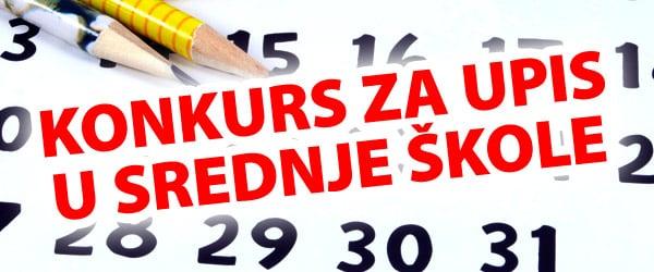 konkurs-za-upis-u-srednje-skole