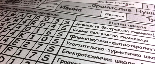 lista-zelja-za-upis-u-srednje-skole