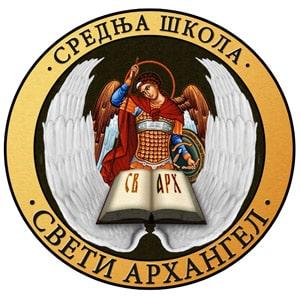 ss-sveti-arhangel-logo