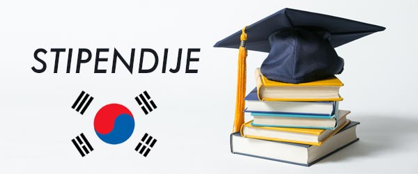 stipendije-juzna-koreja