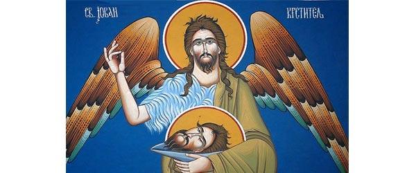 usekovanje-glave-svetog-jovana-krstitelja