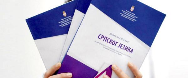 zbirke-zadataka-za-pripremu-zavrsnog-ispita
